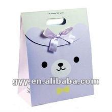 2012 GYY shopping packaging bag