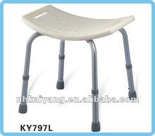 Height adjustable, shower chair KY797L,no backrest