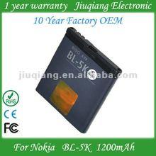High capacity bl 5k battery bl-5k for nokia mobile phone C7