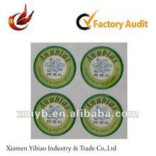 2012 China promotional sticker adhesive