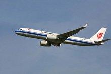 Air freight from China to Ukraine for Radio Clocks
