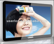 Network LCD Ads Player with nice appearance