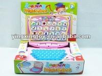 plastic kids laptop learning machine,education toy