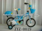 Lovely babyPedal bicycle/the cartoon children tricycle