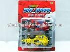 metal toy pull back racing car