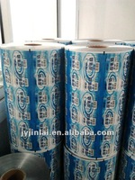 Laminated Plastic Film Roll for PP Container