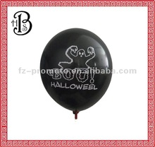 2012 New Halloween balloon