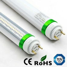 UL Certificated Double Sided LED Emitting LED Tube Bulb