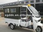 bajaj three wheel electric car tricycle passenger CE