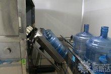 5 gallon Drink water bottle