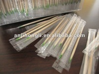 Mint Flavor Individual Wrapped Bamboo Toothpick
