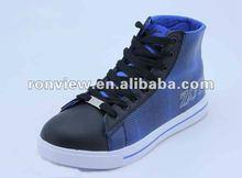 Mens Fashion Skate Shoes