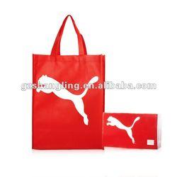 reusable non wove folding shopper with customer's logo printing