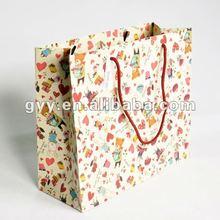 Childhood memory--cute cartoon pattern shopping/gift paper bag