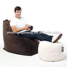 indoor bean bag, game bean bag, bean bag chair,