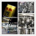 خط تصنيع مشروب الطاقة المعلبة