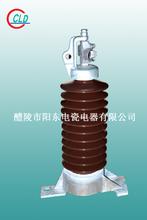 ANSI 57-35 line post porcelain isolator