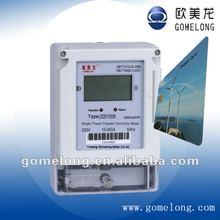 DDSY5558 Single phase electric meter prepaid