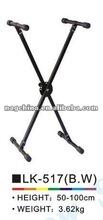 LK-517 Adjustable Single Keyboard stands