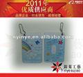 2012 مصنع PVC بالجملة الاسم / بطاقة الائتمان