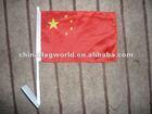 China auto flag /Car flag