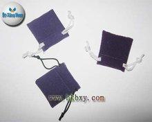 U disk pouch bag/ USB disk pouch/mini pouch bag