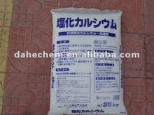 snow melting agent, road salt, Sodium Chloride & Calcium Chloride