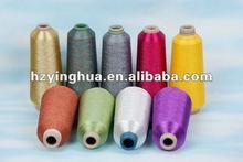 different colors MX-Type metallic yarn