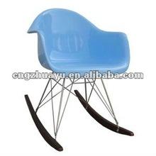 molded fiberglass Eames RAR rocking Chair