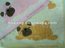 bath towel for children towel fabric satin textile embroidery bath