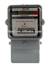 DDS1531 Digital energy meter