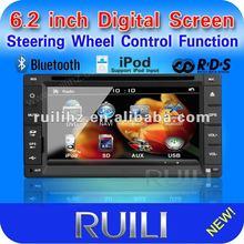 "HD 3D GPS PIP Double 2 Din 7"" Inch Car DVD CD Player Ipod Bluetooth Radio+Camera"