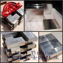 need AMS4928 6AL-4V Titanium square
