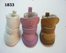 dog winter boots wholesale MOQ 1set