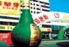 inflatable advertising winne bottle, Giant advertising with inflatable logo walls