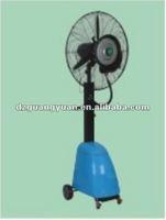 GYMF-I Guangyuan Energy-saving Water Floor standing spray fan