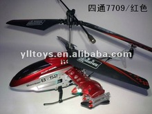 Inverted flight 4ch rc helicopter toys 205281