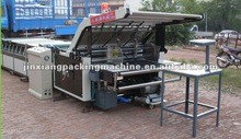 2012 High-Speed Laminating Machine absorptions