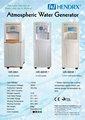 hendrx generatore di aria acqua