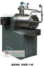 micron and nano grinding machine