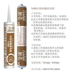 V-85 Stone silicone sealant