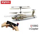 SYMA S109G iPhone iPad iTouch Controlled 3 CH Mini RC Helicopter