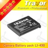 for Olympus digital Camera LI-40B 3.7 v 600mah li-ion battery