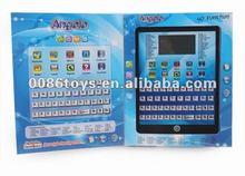 2012 Ipad English Laptop toy