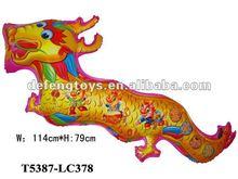 chinese dragon balloon