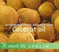 Softgels olio di cocco(top vergine di grado olio di cocco)