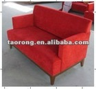 Japanese leisure fabric sofa, two seat, wood base(SO-030)