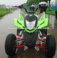 110cc quad(FXATV-002A-110ZN)