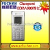 Cheap CDMA800 FM Cellphone with Arabic Language 1.5'' Screen Alarm Clock Game