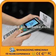 2012 China hand held bar code scanner